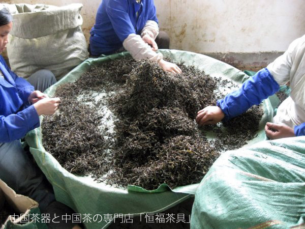 中国茶器と中国茶の専門店「恒福茶具」所有