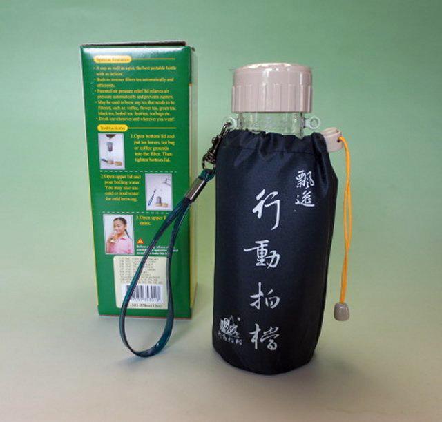 【中国茶具】台湾飄逸トラベルバディ370cc